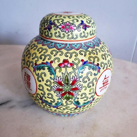 Handpainted Chinese Ginger Jar Vase Urn